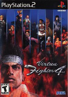 Screenshot Thumbnail / Media File 1 for Virtua Fighter 4 (Japan)