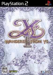 Screenshot Thumbnail / Media File 1 for Ys III - Wanderers from Ys (Japan)