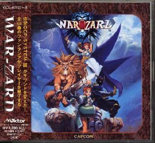 Screenshot Thumbnail / Media File 1 for Warzard (JP)