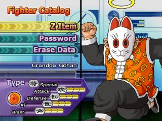 Screenshot Thumbnail / Media File 1 for DragonBall Z - Budokai Tenkaichi 3 (Europe, Australia) (En,Ja,Fr,De,Es,It)