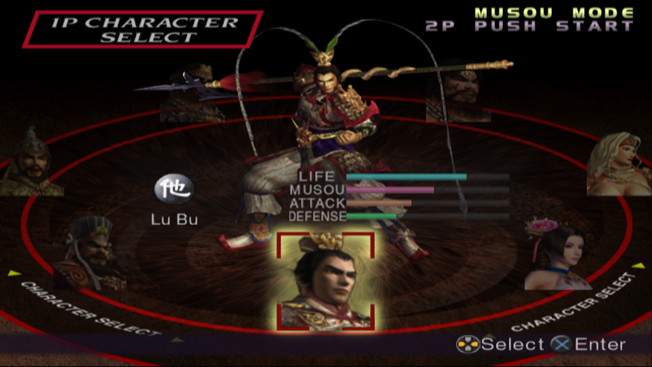 dynasty warriors 5 pc game free download