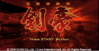 Screenshot Thumbnail / Media File 1 for Kengo - Master of Bushido (Europe)