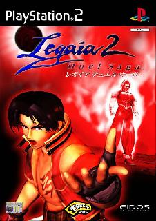 Screenshot Thumbnail / Media File 1 for Legaia 2 - Duel Saga (Europe)