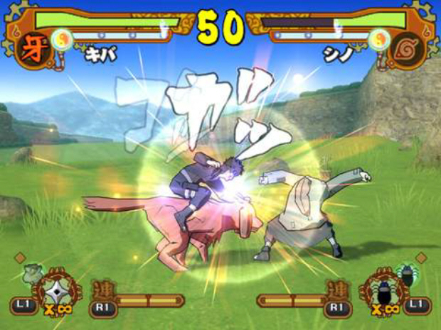 Naruto Shippuden - Ultimate Ninja 5 (Europe) (En,Fr,De,Es,It) ISO