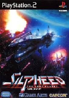 Screenshot Thumbnail / Media File 1 for Silpheed - The Lost Planet (Europe)