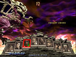 Screenshot Thumbnail / Media File 1 for Primal Rage 2 (Ver 0.36a)