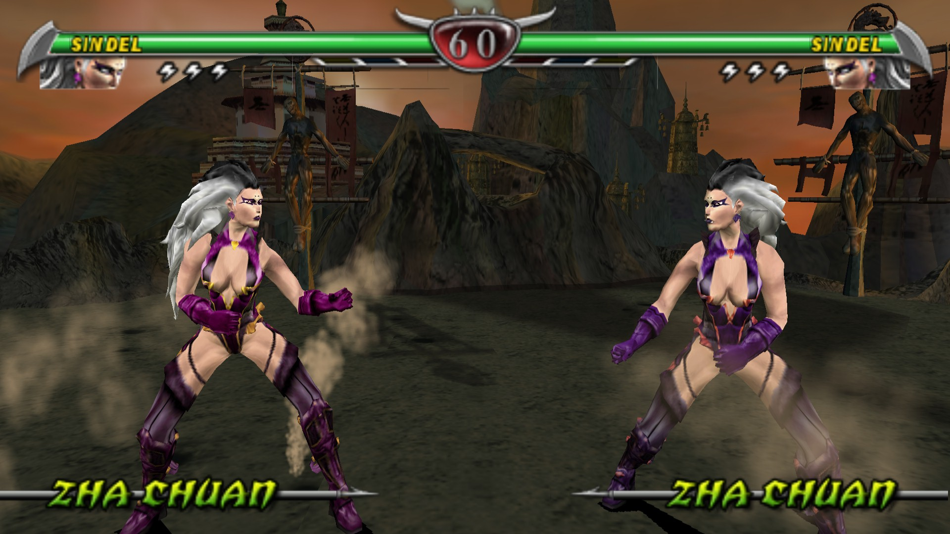 Mortal Kombat - Unchained (USA) ISO < PSP ISOs | Emuparadise