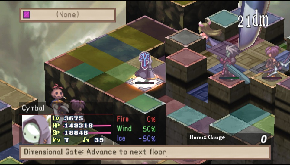 Disgaea - Afternoon of Darkness (USA) ISO < PSP ISOs | Emuparadise