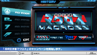 Screenshot Thumbnail / Media File 1 for Macross Ace Frontier (Japan)