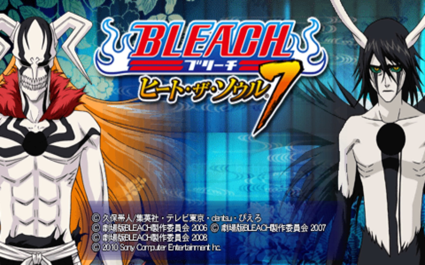 Download bleach heat the soul 7 psp iso.