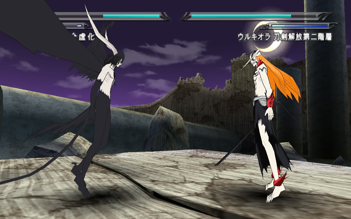 Download bleach: heat the soul 7 iso ppsspp for android mbah android.