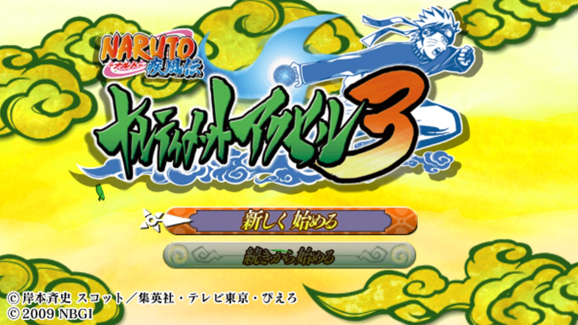 Tag; download game naruto shippuden ultimate ninja heroes 3 for ppsspp.