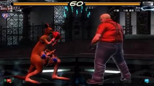 Tekken 6 (Japan) ISO < PSP ISOs | Emuparadise