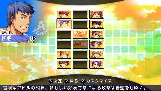 Screenshot Thumbnail / Media File 1 for Ys vs. Sora no Kiseki - Alternative Saga (Japan)