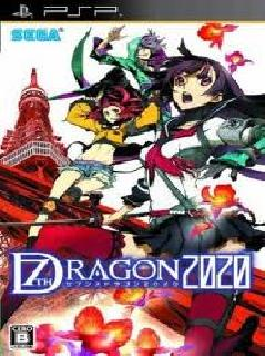 Screenshot Thumbnail / Media File 1 for 7th Dragon 2020 (Japan)