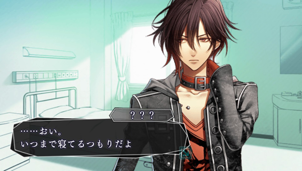 amnesia otome game iso download