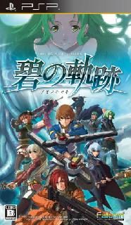 Screenshot Thumbnail / Media File 1 for Eiyuu Densetsu - Ao no Kiseki (Japan)