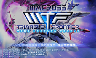 Screenshot Thumbnail / Media File 1 for Macross Triangle Frontier (Japan)