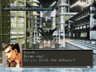 Screenshot Thumbnail / Media File 1 for Front Mission 3 (USA)