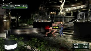Screenshot Thumbnail / Media File 1 for Parasite Eve (USA)