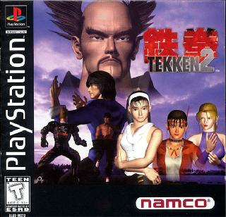 Screenshot Thumbnail / Media File 1 for Tekken 2 (USA)