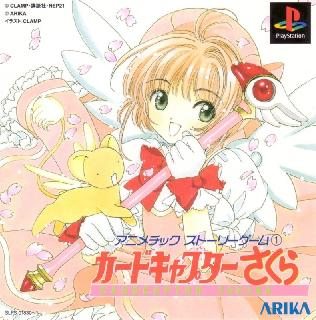 Screenshot Thumbnail / Media File 1 for Animetic Story Game 1 - Card Captor Sakura (Japan) (Disc 1)