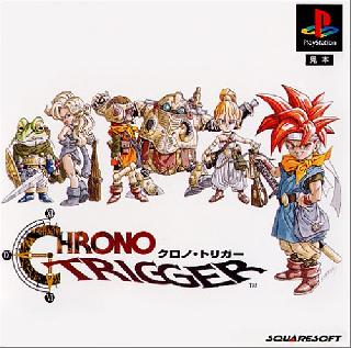 Screenshot Thumbnail / Media File 1 for Chrono Trigger (Japan)