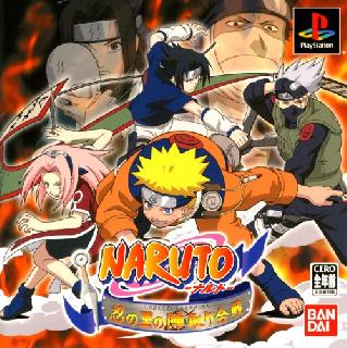 Screenshot Thumbnail / Media File 1 for Naruto - Shinobi no Sato no Jintori Gassen (Japan)