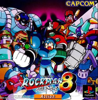 Screenshot Thumbnail / Media File 1 for Rockman 8 - Metal Heroes (Japan)