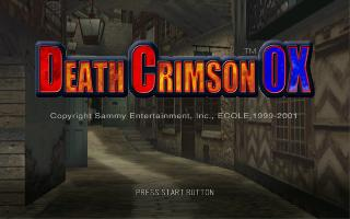 Screenshot Thumbnail / Media File 1 for Death Crimson OX (Japan)