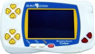 Screenshot Thumbnail / Media File 1 for Bandai - WonderSwan Color (No Intro)