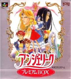 Screenshot Thumbnail / Media File 1 for Angelique - Premium Box (Japan)