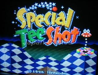 Screenshot Thumbnail / Media File 1 for BS Special Tee Shot (Japan)