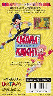 Screenshot Thumbnail / Media File 1 for Cacoma Knight (Japan)