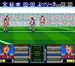 captain tsubasa j game ile ilgili görsel sonucu