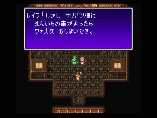 Screenshot Thumbnail / Media File 1 for Chou Mahou Tairiku Wozz (Japan)