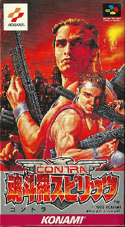 Screenshot Thumbnail / Media File 1 for Contra Spirits (Japan)