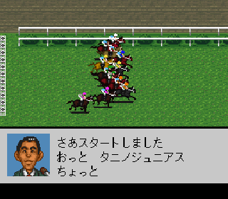 Screenshot Thumbnail / Media File 1 for Derby Stallion '96 (Japan)