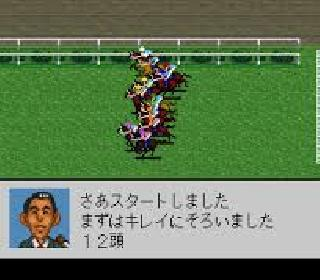 Screenshot Thumbnail / Media File 1 for Derby Stallion III (Japan)