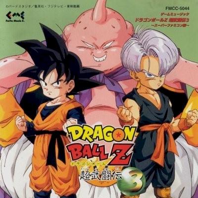 Dragon Ball Z - Super Butouden 3 (Japan) ROM < SNES ROMs