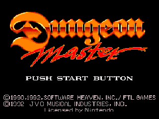 Screenshot Thumbnail / Media File 1 for Dungeon Master (Japan) (Rev A)