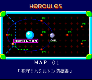 Screenshot Thumbnail / Media File 1 for Earth Light (Japan)