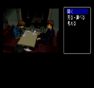 Screenshot Thumbnail / Media File 1 for Famicom Tantei Club Part II - Ushiro ni Tatsu Shoujo (Japan) (NP)