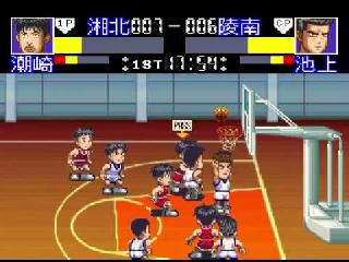 Screenshot Thumbnail / Media File 1 for From TV Animation Slam Dunk - SD Heat Up!! (Japan)