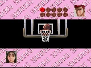 Screenshot Thumbnail / Media File 1 for From TV Animation Slam Dunk - Shikyou Gekitotsu!! (Japan)