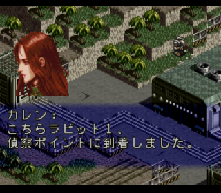 Screenshot Thumbnail / Media File 1 for Front Mission (Japan)