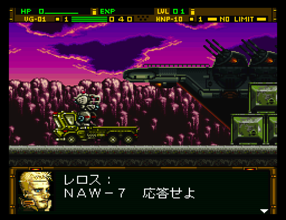 Front Mission Series Gun Hazard Japan Rom Snes Roms Emuparadise