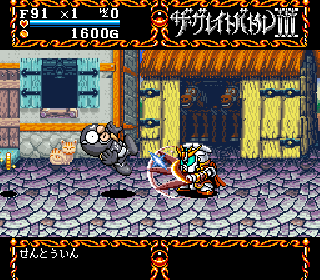 Screenshot Thumbnail / Media File 1 for Great Battle III, The (Japan)
