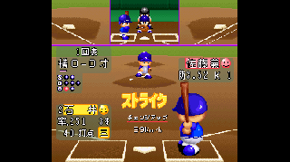 Screenshot Thumbnail / Media File 1 for Jikkyou Powerful Pro Yakyuu 2 (Japan)
