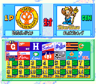 Screenshot Thumbnail / Media File 1 for Jikkyou Powerful Pro Yakyuu 3 - '97 Haru (Japan) (Rev A)